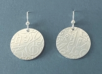 Sterling Silver Round Music Earrings